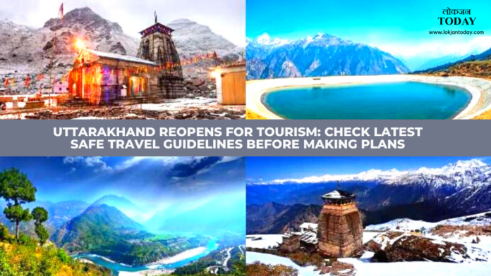 Uttarakhand Reopens for Tourism: Check Latest Safe Travel Guidelines Before Making Plans